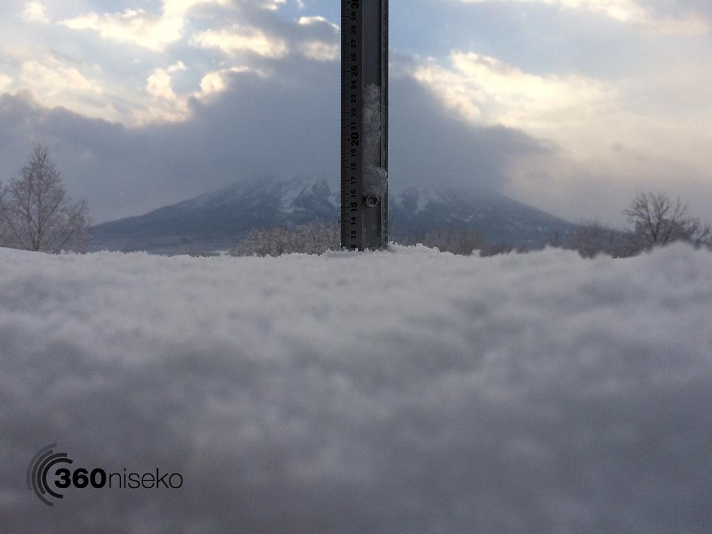 Snowfall in Hirafu Village, 3 March 2014