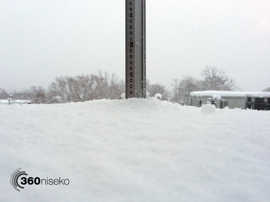 Snowfall in Hirafu Village, 12 January 2015
