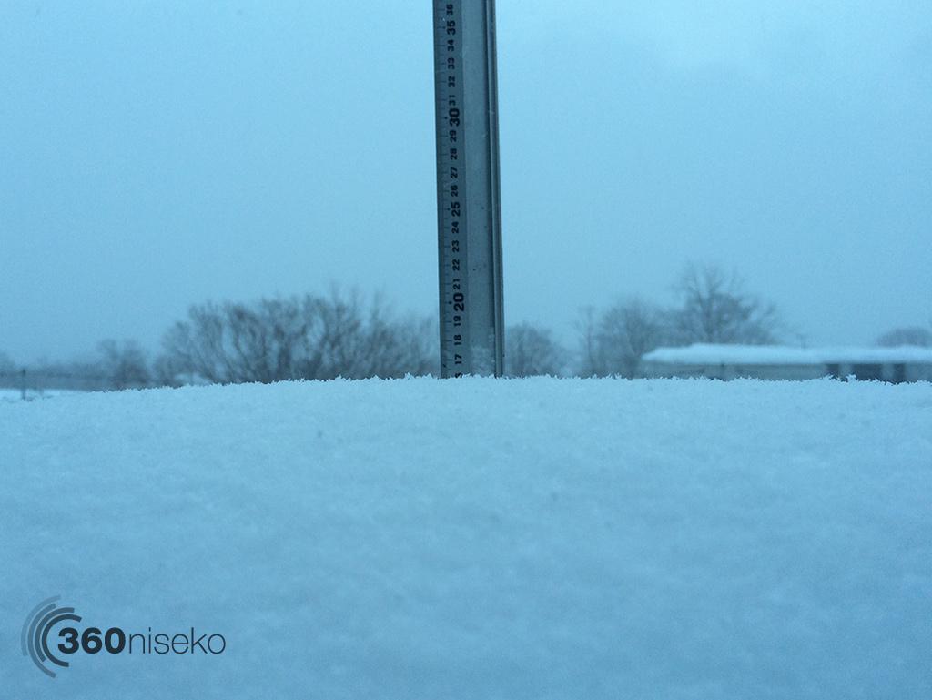 Snowfall in Hirafu Village, 3 February 2015