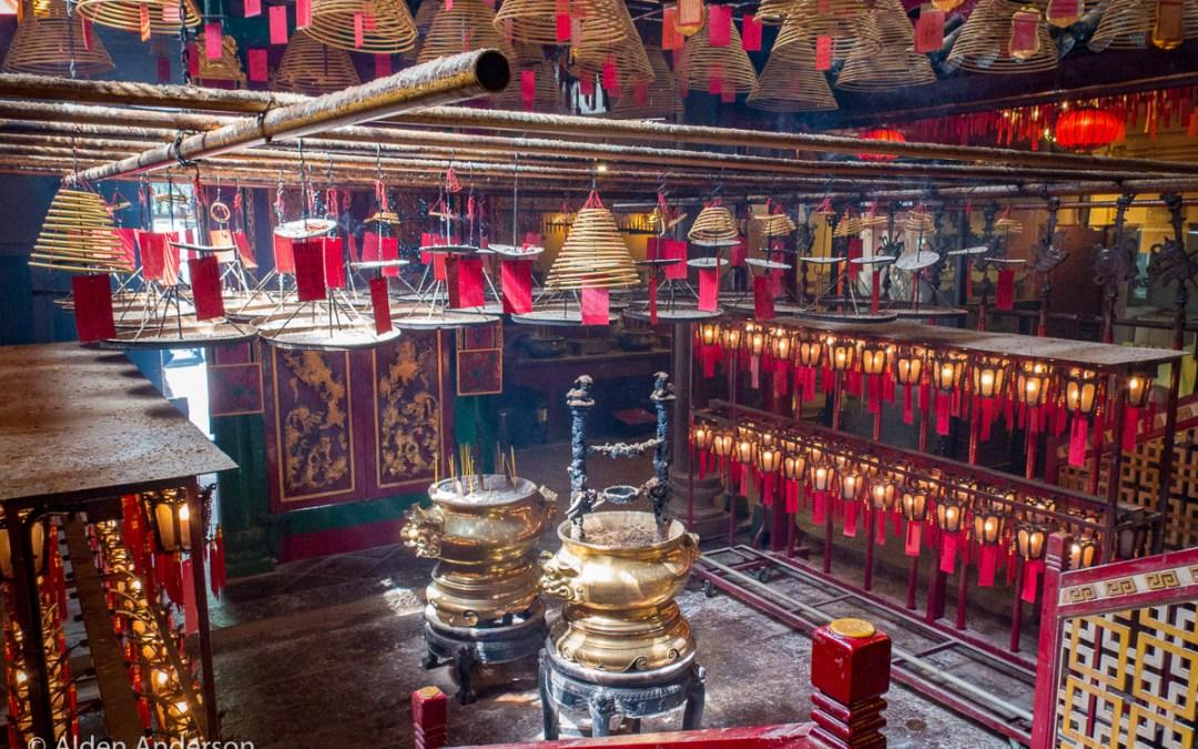 Man Mo Temple, HongKong