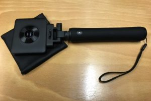 Xiaomi Mijia MI SPHERE Selfie Stick. Photo by Jose Mendes, Used with Permission.