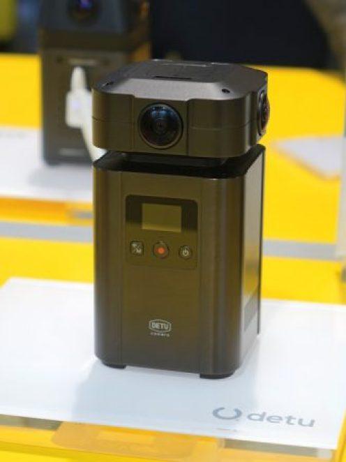 Detu F4 Plus, formerly called Detu F4 Pro at CES 2017