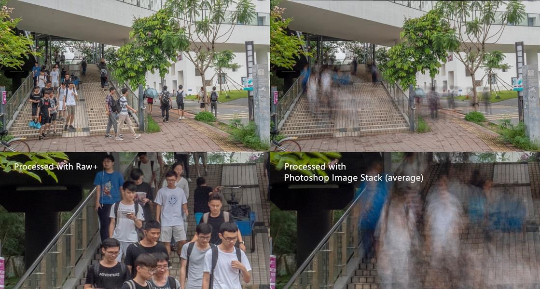 Kandao Raw+ (left) vs. Photoshop image stacking (right)