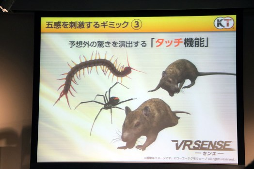"""You'll be able to """"feel"""" critters in the Cabinet"""