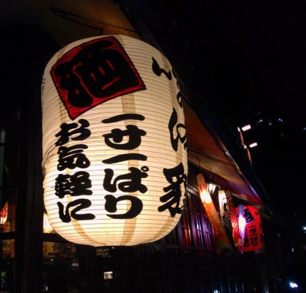 un restau jap au detour d'une ruelle
