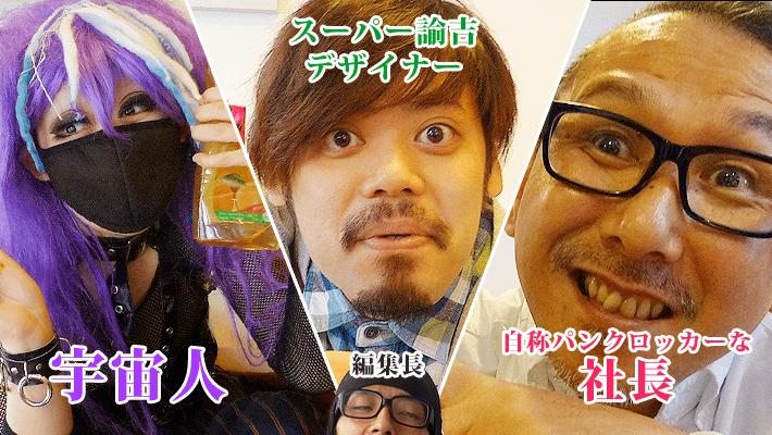 Tomo先輩のパァ使いまわしすぎィ!! by ぺとら