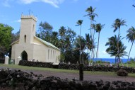 Saint Philomena Catholic Church