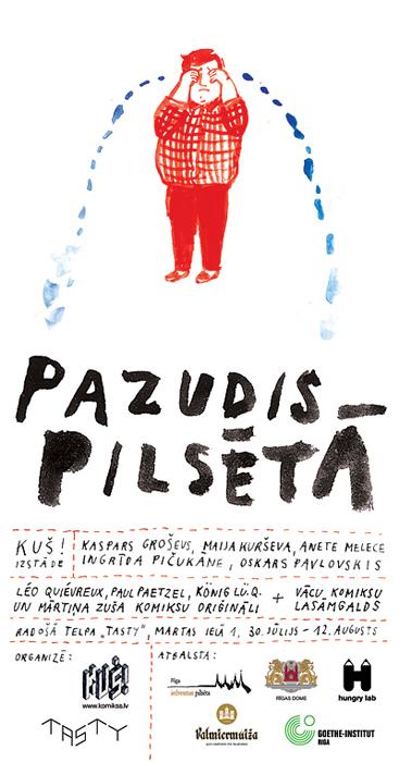 Pazudis Pilseta