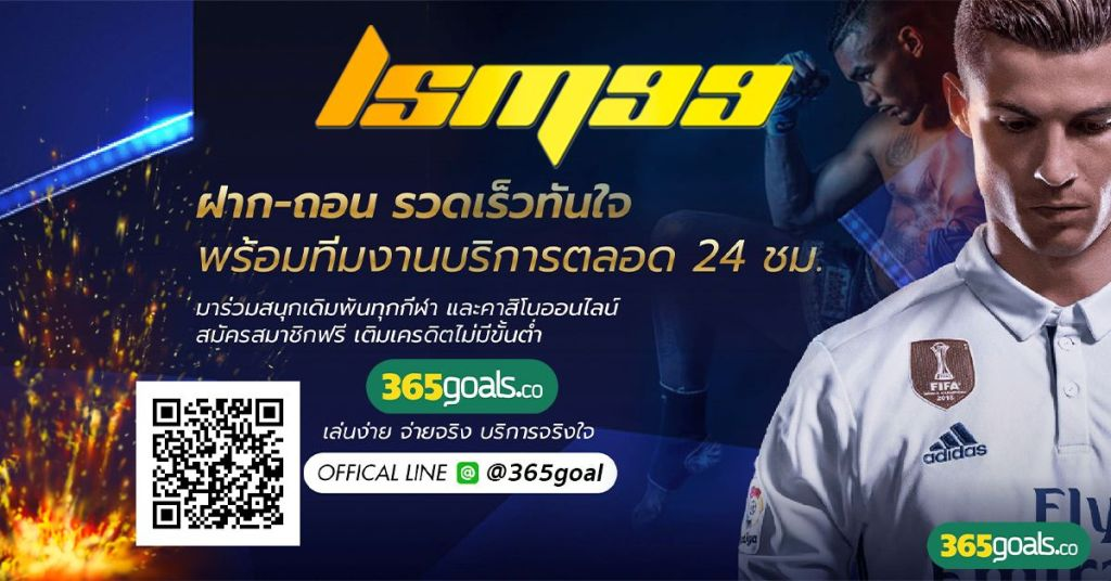 lsm99 สมัคร  lsm99