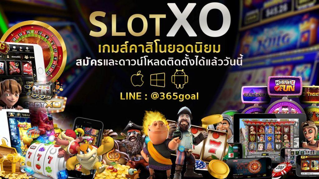 SLOTXO89
