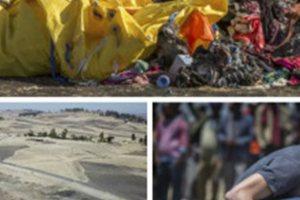 Ειδήσεις - Αιθιοπία: Με 450 μίλια την ώρα...