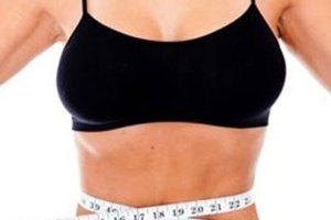 Ειδήσεις - Πώς να χάσετε βάρος χωρίς να...