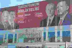 Η ύφεση γονάτισε τον Ερντογάν | Επισκόπηση τύπου | DW