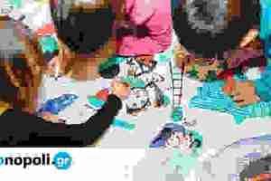 Έκθεση παιδικής ζωγραφικής στο Μουσείο Κυκλαδικής Τέχνης