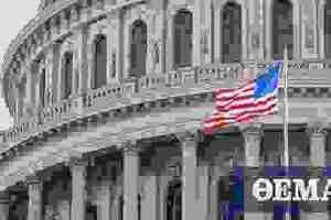 Το Κογκρέσο ενέκρινε πακέτο $4,6 δισ. για την προστασία των συνόρων των ΗΠΑ