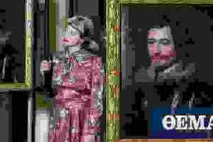 Βόρεια Ιρλανδία: Αποζημίωση 10.000 λιρών σε δημόσια αξιωματούχο που... προσβλήθηκε από βασιλικά πορτρέτα