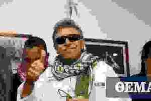 Η Κολομβία επικήρυξε με ένα εκατ. δολ. πρώην ηγέτη της FARC