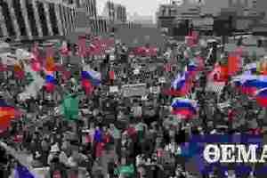 Ρωσία: Χιλιάδες διαδηλωτές διαμαρτύρονται για τον αποκλεισμό υποψηφίων της αντιπολίτευσης από τις εκλογές