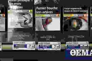 Σοκ για άνδρα στη Γαλλία που είδε το κομμένο πόδι του σε αντικαπνιστικό μήνυμα πακέτου τσιγάρων!
