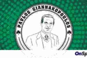 Το 2ο διεθνές τουρνουά στη μνήμη του Παύλου Γιαννακόπουλου