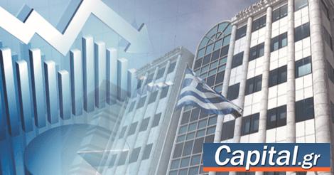 Handelsblatt: Η αλλαγή κυβέρνησης αναζωογονεί το Xρηματιστήριο
