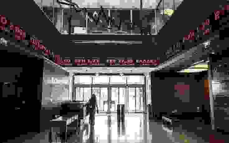 Χρηματιστήριο: Ξεκίνημα με πτώση 0,13%