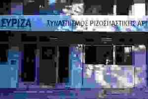 ΣΥΡΙΖΑ: Μετά το FBI μπλέξαμε και τη δημόσια τηλεόραση της Ελβετίας στη «σκευωρία» Novartis;