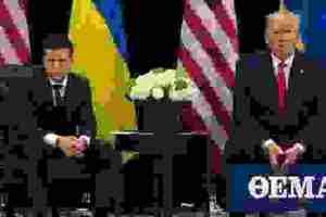 HΠΑ: Δεν θα καταθέσουν Ουκρανοί αξιωματούχοι στην έρευνα για την παραπομπή Τραμπ