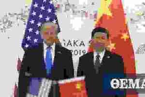 Νέα κρίση στις σχέσεις ΗΠΑ–Κίνας με αφορμή το Χονγκ Κονγκ: «Με αυστηρά αντίμετρα» απειλεί το Πεκίνο
