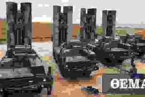 Νέο μήνυμα Τουρκίας προς ΗΠΑ: Αγοράσαμε τους S-400 για να τους χρησιμοποιήσουμε