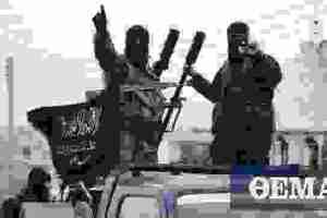 Τουρκία: Κρατάμε μέλος του ISIS που σχεδίαζε επιθέσεις σε Γερμανία και Ρωσία
