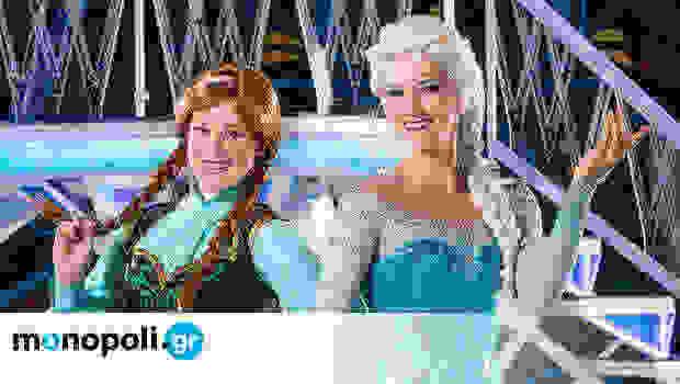 Disney on Ice Presents Frozen, στο Tae Kwon Do