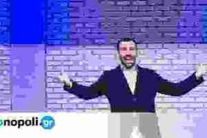 Ο Γιώργος Χατζηπαύλου κάνει στην COSMOTE TV το πρώτο τηλεπαιχνίδι για παιδιά - Monopoli.gr