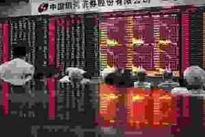 Πέφτουν οι ασιατικές αγορές