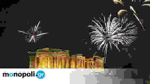 Free City: 10 προτάσεις για δωρεάν διασκέδαση στην Αθήνα