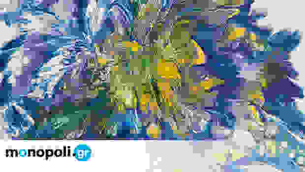 Petit ΦΟΥΑΡd' Art: Έκθεση ζωγραφικής & φωτογραφίας στον Πολυχώρο Φουάρ