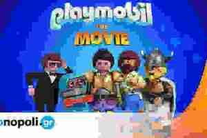 Playmobil The Movie: Νέοι συναρπαστικοί κωδικοί από την Playmobil