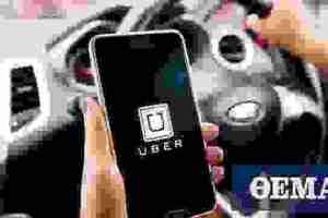 Uber: Σχεδόν 6.000 καταγγελίες το 2017 και το 2018 για σεξουαλικές επιθέσεις στις ΗΠΑ