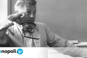 Διαβάζουμε 6 διηγήματα σε 6 εβδομάδες: Πρώτη στάση ο Wallace Stegner - Monopoli.gr