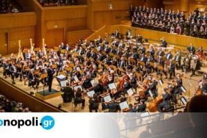 Απολαύστε συναυλίες της Κρατικής Ορχήστρας Αθηνών online