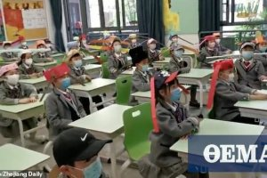 Βίντεο: Δείτε με τι καπέλα επέστρεψαν μαθητές σε σχολεία της Κίνας
