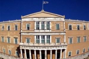 Στη βουλή η ΠΝΠ με τις ρυθμίσεις για τη στήριξη κοινωνίας και επιχειρηματικότητας