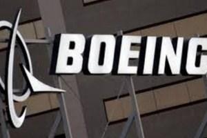 Boeing:  Μελετά σχέδιο μείωσης του προσωπικού της κατά 10%