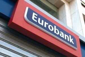 Eurobank: Πληρωμές στο Δημόσιο με ένα τηλεφώνημα