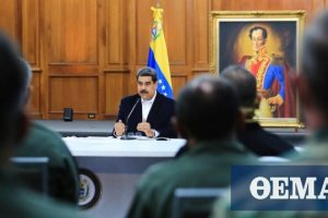 Βενεζουέλα: Για τρομοκρατία και συνωμοσία κατηγορούνται οι δύο Αμερικανοί «μισθοφόροι»