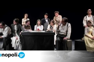 Η θεατρική ατζέντα της Δευτέρας: 12 παραστάσεις για να δείτε σήμερα online