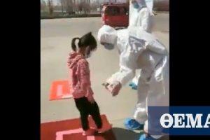 Κορωνοϊός - Κίνα: Πώς πηγαίνουν σχολείο τα παιδιά - Δείτε βίντεο