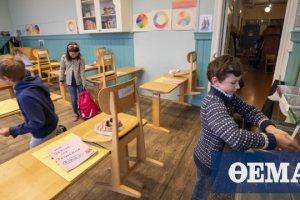 Τι ισχύει σε 13 ευρωπαϊκές χώρες για τα σχολεία: Πού ανοίγουν και πού όχι