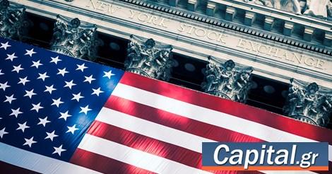 Wall Street: Πατάει 'φρένο' εξαιτίας της πτώσης των μετοχών τεχνολογίας