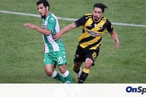 Αγιούμπ: «Αξίζαμε ένα πέναλτι, κανονικό το γκολ του Μακέντα»